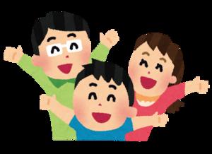 Family_happy2